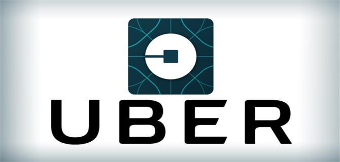 كوبون اوبر uber خصم 50% على رحلتك 2018